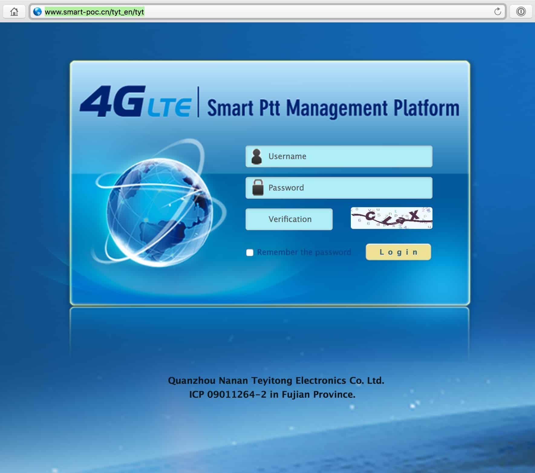 A screenshot of the Smart Ptt Management Platform login webpage